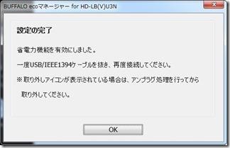 2014-07-29_16h02_49