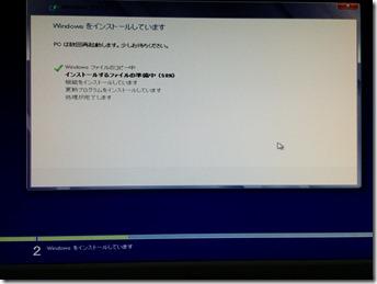 2015-04-15 03.21.48