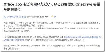 2014-10-29_23h17_23