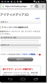 2014-04-09 10.28.01