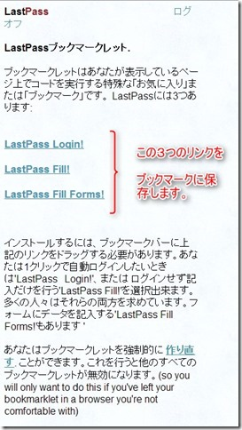 2014-04-09_19h01_13