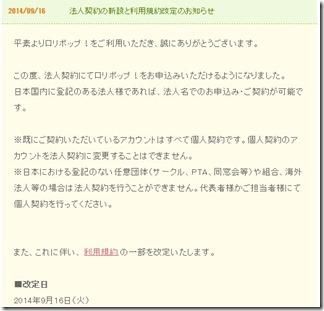 2014-09-17_13h19_30
