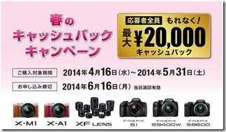 2014-05-31_01h22_21