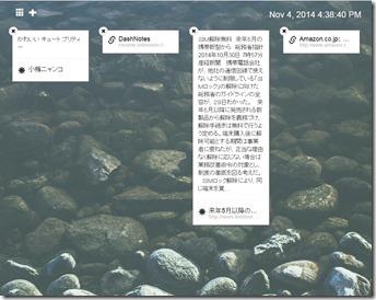 2014-11-04_16h38_47