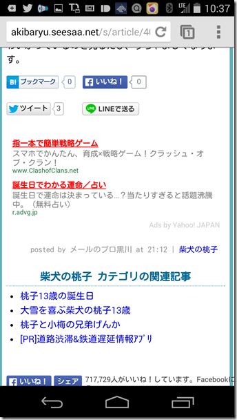 2014-07-03 01.37.37