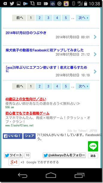 2014-07-03 01.38.48