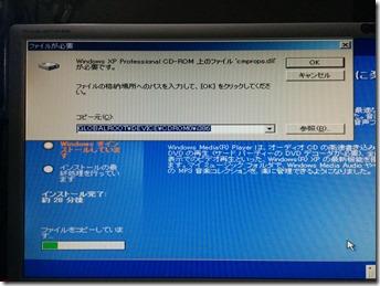 WindowsXPインストールでDVDドライブを認識しなくなる