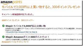2014-10-29_00h23_21