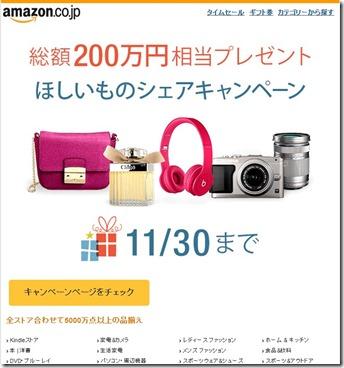 2014-11-05_03h04_31