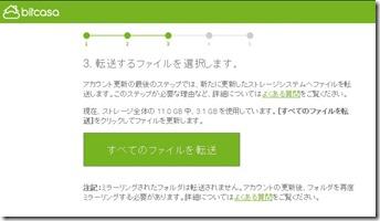 2014-10-29_10h30_48