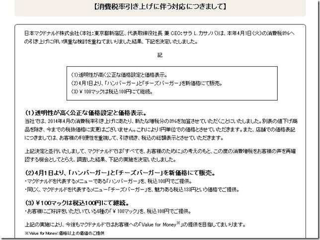 2014-03-20_18h28_33