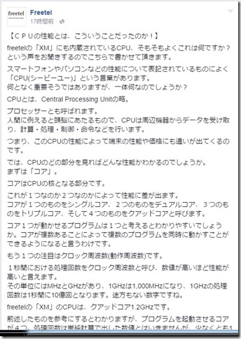 2014-08-29_04h16_55
