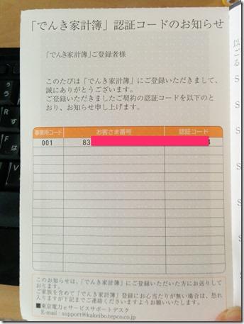 2014-09-21 16.03.54