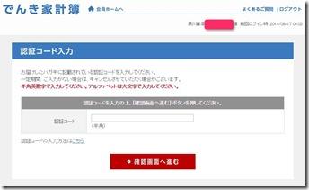 2014-09-21_17h16_52