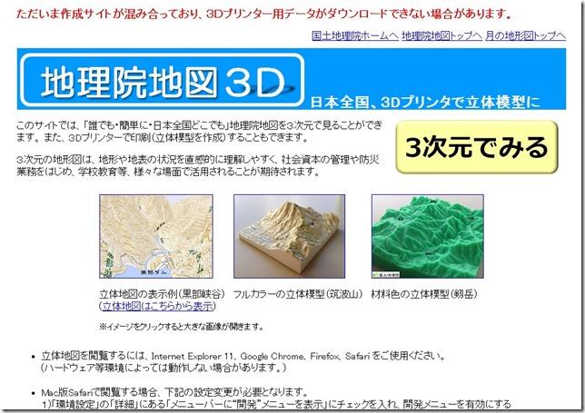 2014-03-21_16h36_35