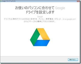 2014-11-08_12h48_01