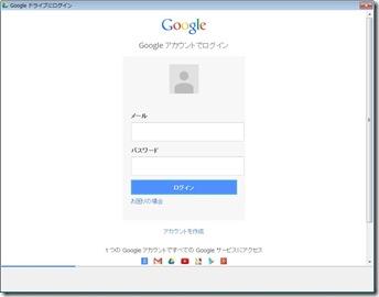 2014-11-08_12h48_11