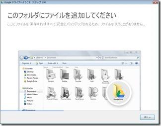 2014-11-08_12h48_39